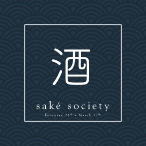 Saké Society